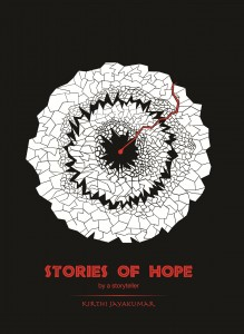 Kirthi Jayakumar book  'Stories of Hope'
